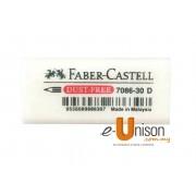 Faber-Castell Dust-Free Eraser 7086-30 (187086)