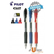 Pilot G-2 Retractable Gel Pen 0.5mm