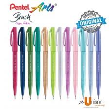 Pentel Touch Brush Sign Pen Flexible Tip SES15C (Pastel Colours)