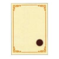 Certificate Holder & Paper